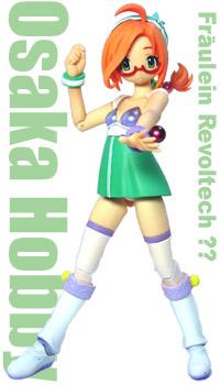 Hobby_3