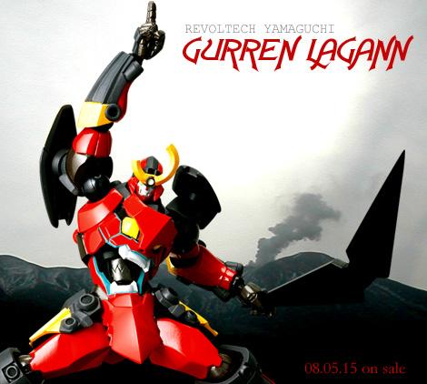 Gurren0321