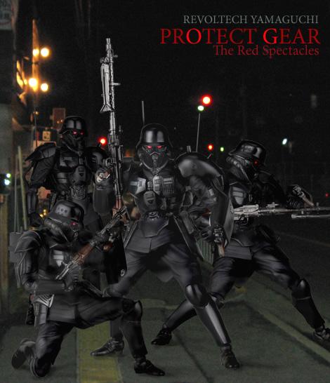 Protectgear1s_2