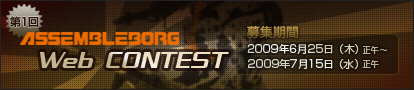 Bn_contest