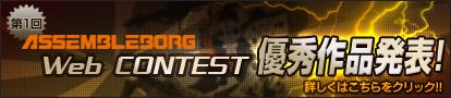 Bn_contest_2